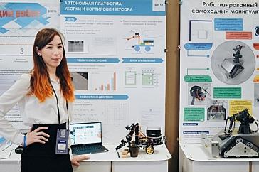 Елизавета Пришляк из Новосибирска изобрела робота, который умеет собирать и сортировать мусор на улицах