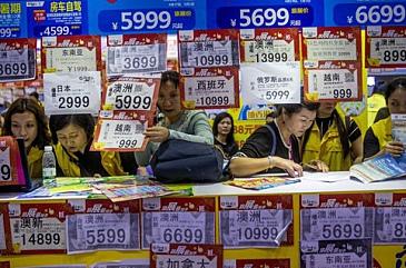 Пешком постою: миллионам китайцев запретили ездить на общественном транспорте из-за низкого социального рейтинга