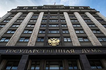 Госдума одобрила в третьем чтении закон об автономном рунете. Он вступит в силу 1 ноября.