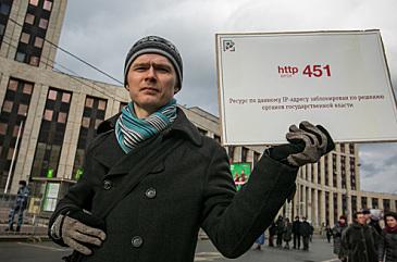 Закон о суверенном рунете. Как он возник и к чему приведет